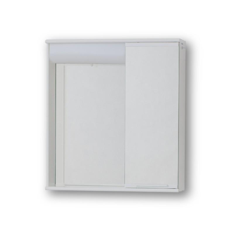 Závěsná skříňka se zrcadlem Lumix I - Levé