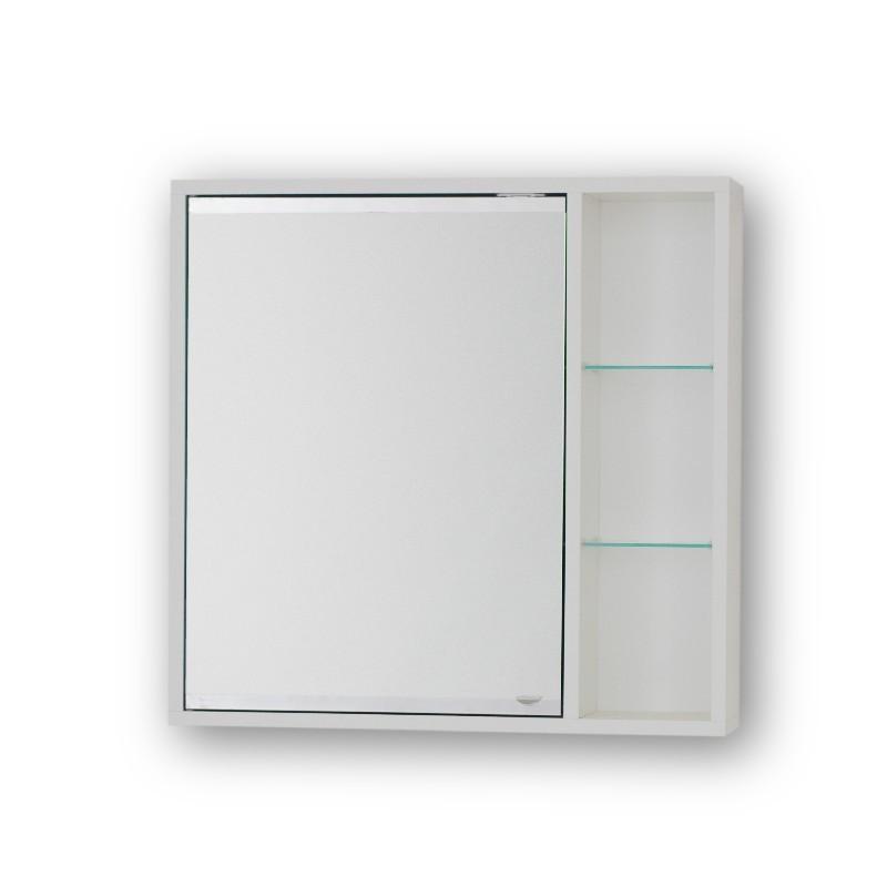 Horní závěsná zrcadlová skříňka SÉVIS - 50 x 58,5 x 14 cm